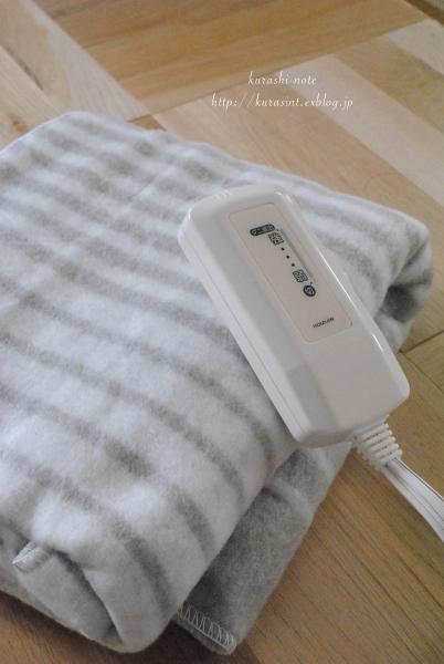 冬支度 * こたつと電気毛布と。。。_b0351624_23183698.jpg