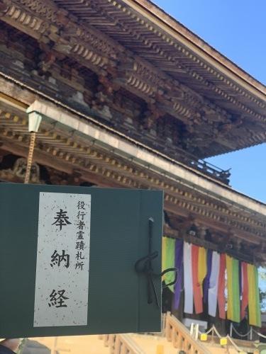 金峯山寺蔵王堂 で 出開帳が行われています!_e0154524_18223585.jpg