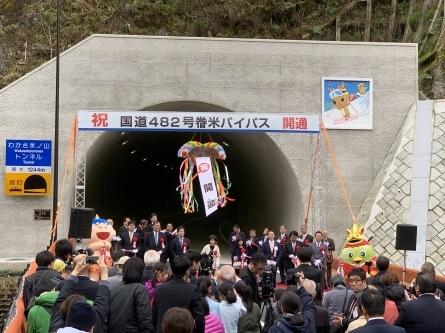 氷ノ山トンネル開通!_f0101226_07423427.jpeg