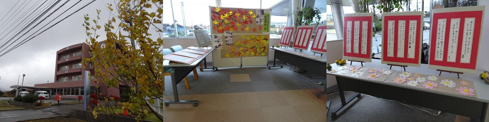 写真展「車椅子目線で巡る金沢の旅」オープニングセレモニー_b0115629_17334928.jpg