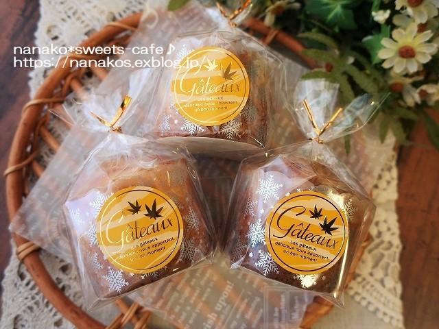 オレンジのマフィン*チョコチップ入り_d0147030_21422351.jpg