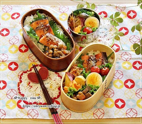 サーモンの味噌漬け焼き弁当と今夜のおうちごはん♪_f0348032_16302545.jpg