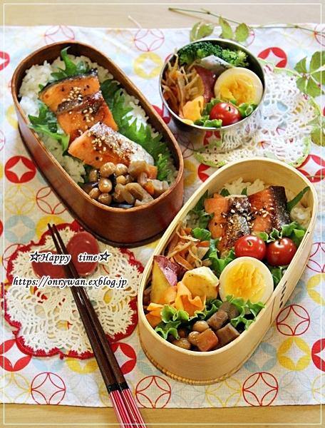 サーモンの味噌漬け焼き弁当と今夜のおうちごはん♪_f0348032_16303971.jpg