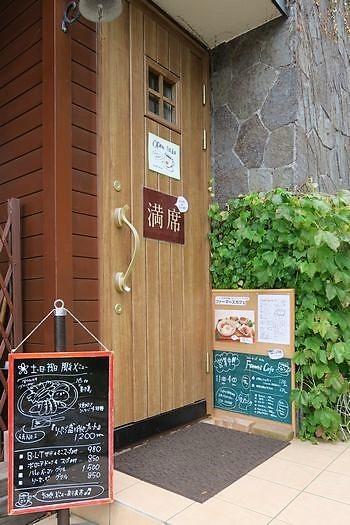 エーデルワイスファーム Farmers Cafe_c0134734_16410661.jpg