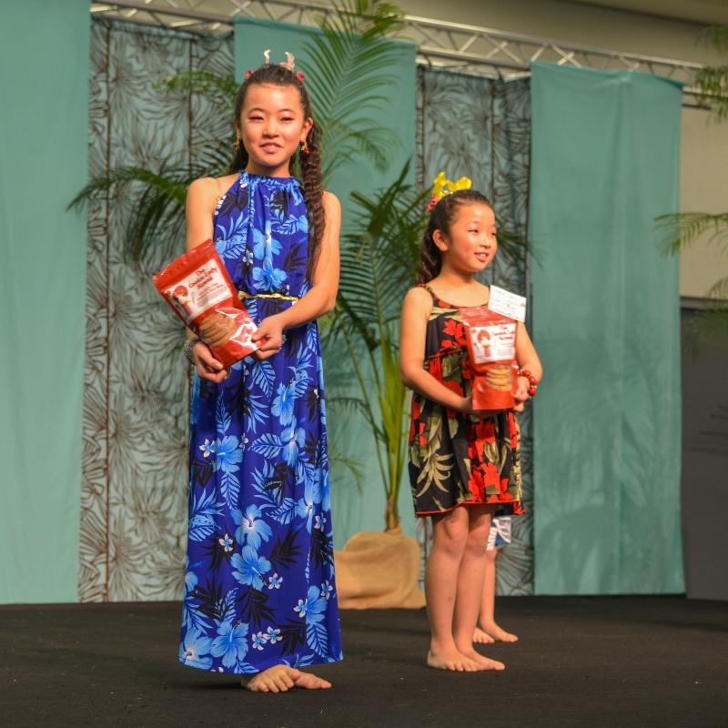 Aloha pa\'ina in OKAYAMA 2019 コンベックス岡山開催 ①_d0246136_18201762.jpg