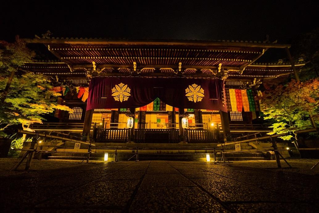 2019京都紅葉~永観堂ライトアップ_e0363038_13310991.jpg