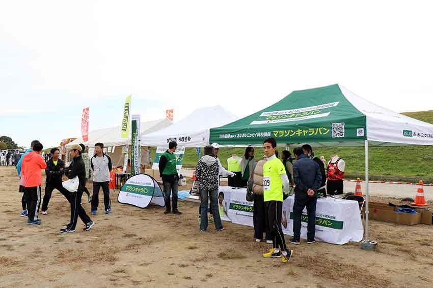 第19回吉野川市リバーサイドハーフマラソン-02♪_d0058941_20115209.jpg