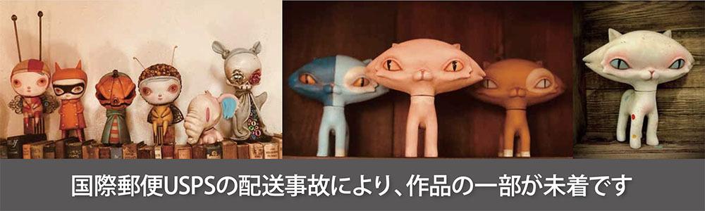 11月22日、東京コミコン初日_a0077842_09572848.jpg