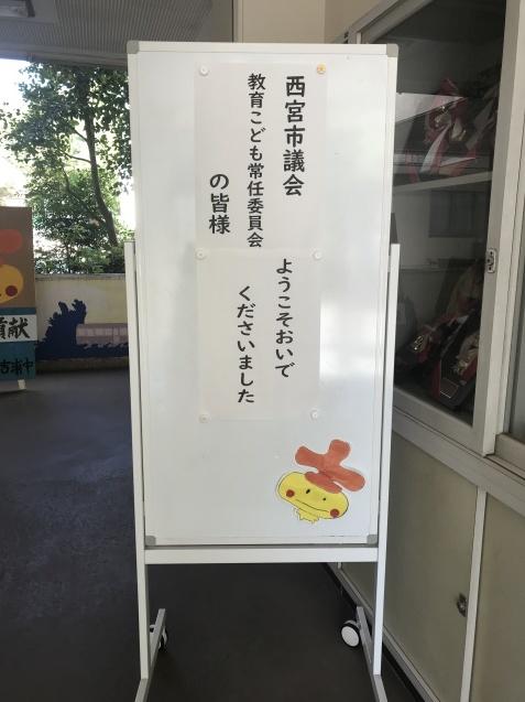 九州・広島への視察⑤_b0395243_02465571.jpg