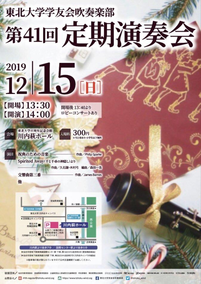 11月18日(月)ご来店♪_b0206845_10540986.jpeg