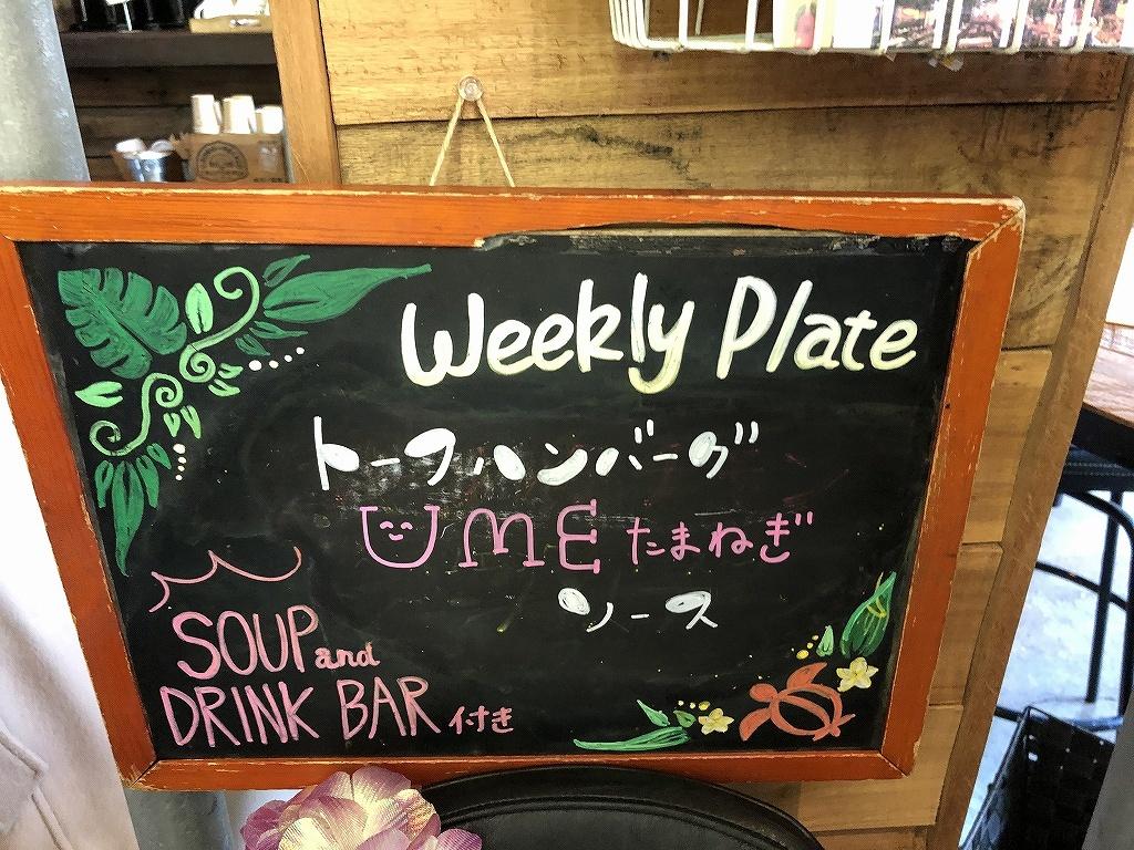 Aloha Table@大崎_a0384046_23064403.jpg