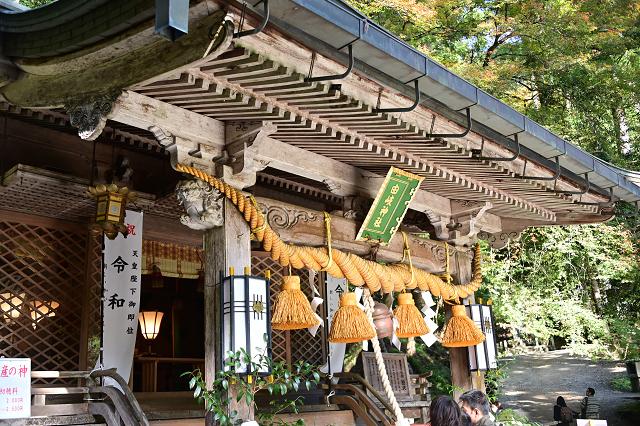 京都 鞍馬山_b0249247_23040411.jpg