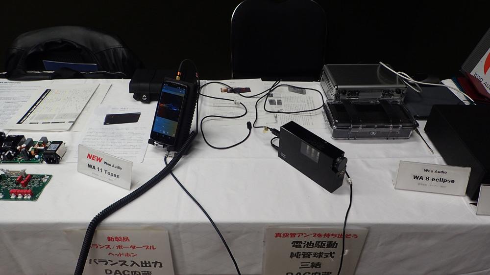 2019年 東京インターナショナルオーディオショウ視察。_b0262449_17481005.jpg