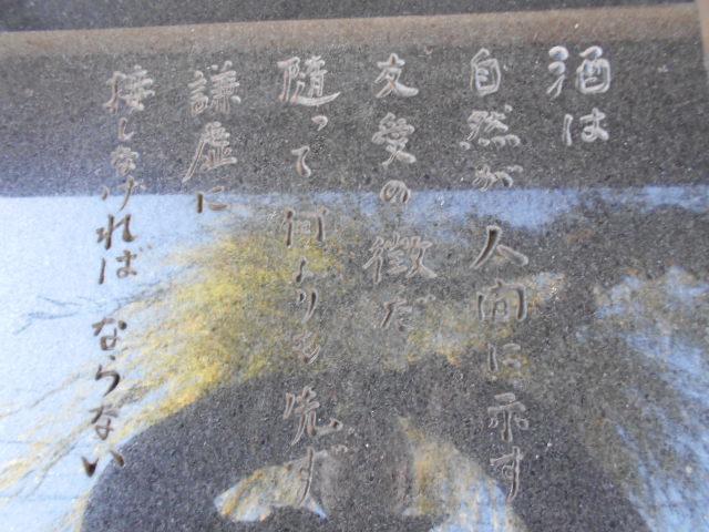 時雨ちかづく古川の町で ~晩秋の旅その三_b0050651_08220249.jpg