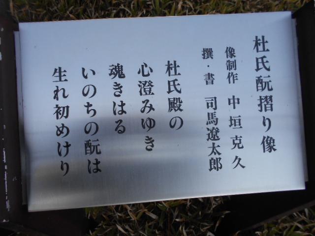 時雨ちかづく古川の町で ~晩秋の旅その三_b0050651_08223216.jpg