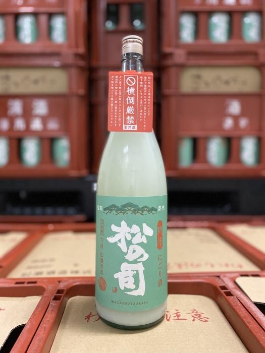 R1BY 純米にごり酒リリース_f0342355_16103987.jpg