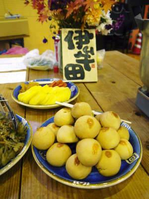 家庭料理大集合!『水源食の文化祭』2019に行ってきました!心温まる家庭料理が目白押し!(後編)_a0254656_16504628.jpg