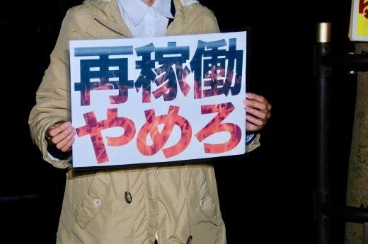 385回目四電本社前再稼働反対抗議レポ 11月22日(金)高松 【 伊方原発を止める。私たちは止まらない。57】【 社会奉仕 】 _b0242956_02270491.jpeg