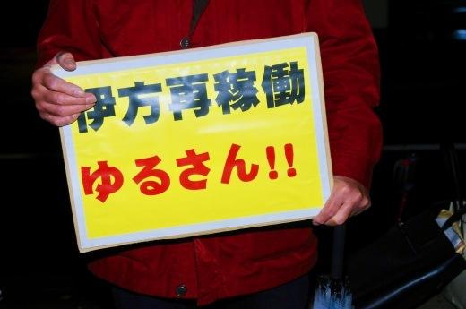 385回目四電本社前再稼働反対抗議レポ 11月22日(金)高松 【 伊方原発を止める。私たちは止まらない。57】【 社会奉仕 】 _b0242956_02271030.jpeg
