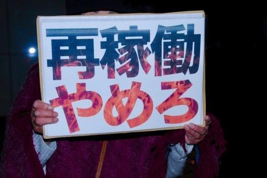 385回目四電本社前再稼働反対抗議レポ 11月22日(金)高松 【 伊方原発を止める。私たちは止まらない。57】【 社会奉仕 】 _b0242956_02272290.jpeg