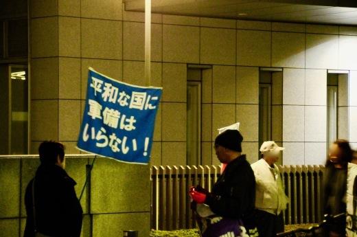 385回目四電本社前再稼働反対抗議レポ 11月22日(金)高松 【 伊方原発を止める。私たちは止まらない。57】【 社会奉仕 】 _b0242956_02274773.jpeg