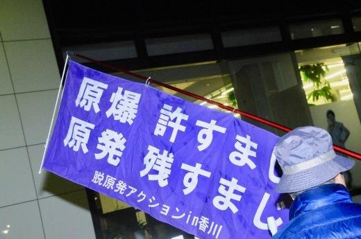 385回目四電本社前再稼働反対抗議レポ 11月22日(金)高松 【 伊方原発を止める。私たちは止まらない。57】【 社会奉仕 】 _b0242956_02275451.jpeg