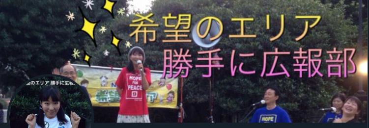 385回目四電本社前再稼働反対抗議レポ 11月22日(金)高松 【 伊方原発を止める。私たちは止まらない。57】【 社会奉仕 】 _b0242956_02440673.jpg
