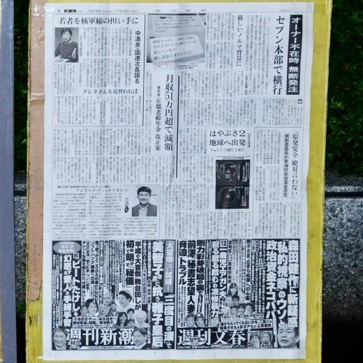 385回目四電本社前再稼働反対抗議レポ 11月22日(金)高松 【 伊方原発を止める。私たちは止まらない。57】【 社会奉仕 】 _b0242956_02462210.jpeg