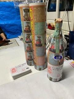 「30BY 生生熟成5055 無濾過生酒」出荷3日目_d0007957_22514136.jpg