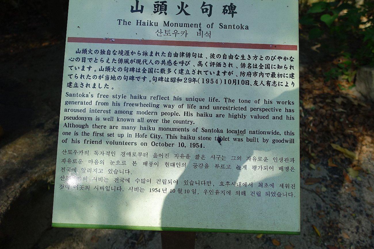防府市の戎ヶ森公園_c0112559_07482054.jpg