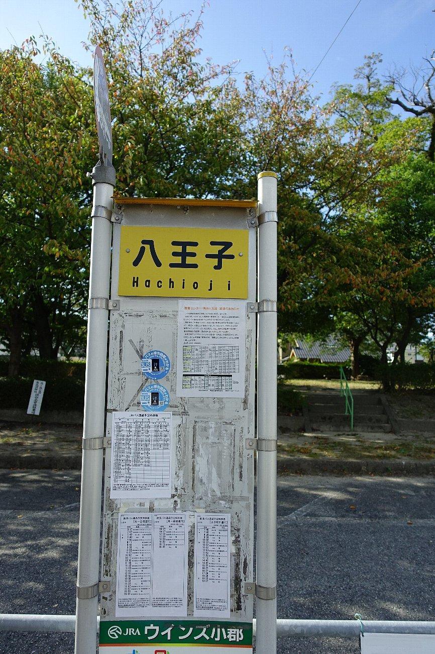 防府市の戎ヶ森公園_c0112559_07555641.jpg