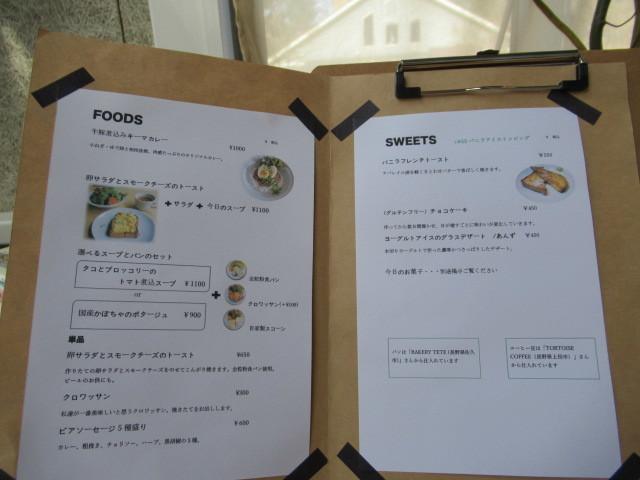 Cafe hip karuizawa * ご近所カフェに再訪♪_f0236260_15185390.jpg