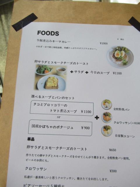 Cafe hip karuizawa * ご近所カフェに再訪♪_f0236260_15190318.jpg