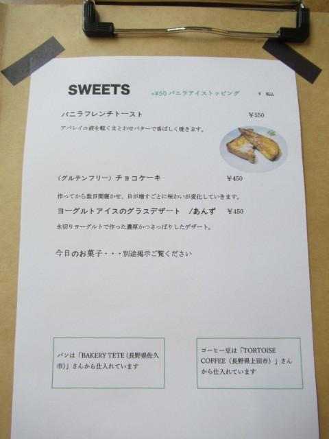 Cafe hip karuizawa * ご近所カフェに再訪♪_f0236260_15192156.jpg