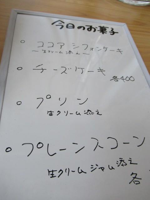 Cafe hip karuizawa * ご近所カフェに再訪♪_f0236260_15193624.jpg