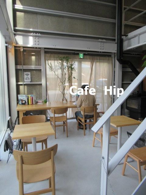 Cafe hip karuizawa * ご近所カフェに再訪♪_f0236260_15203863.jpg