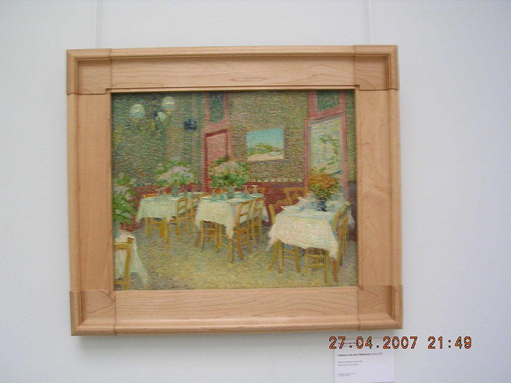 2007年5月6日(日)・・・オランダのクレラー=ミュラー美術館_f0060461_10472330.jpg