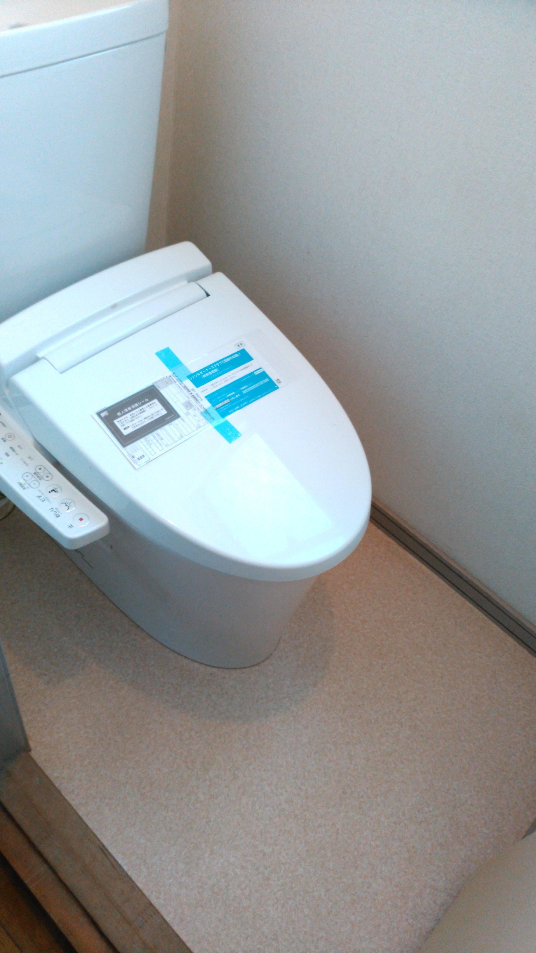 トイレのリフォーム ウィリアムモリス正規販売店のブライト_c0157866_12352500.jpg