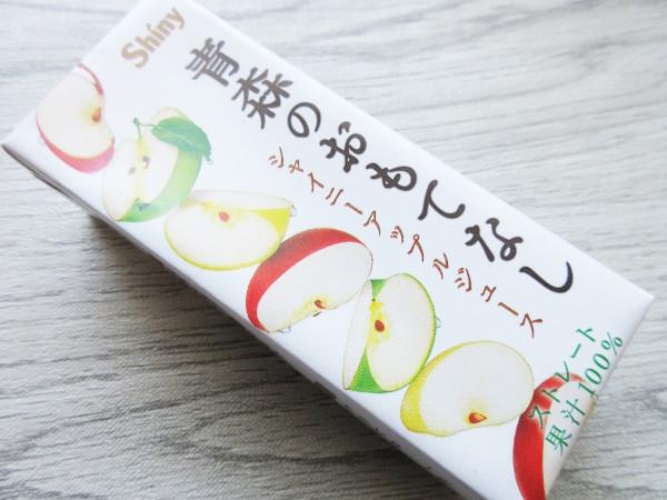 青森のおもてなし シャイニーアップルジュース_c0152767_21220973.jpg
