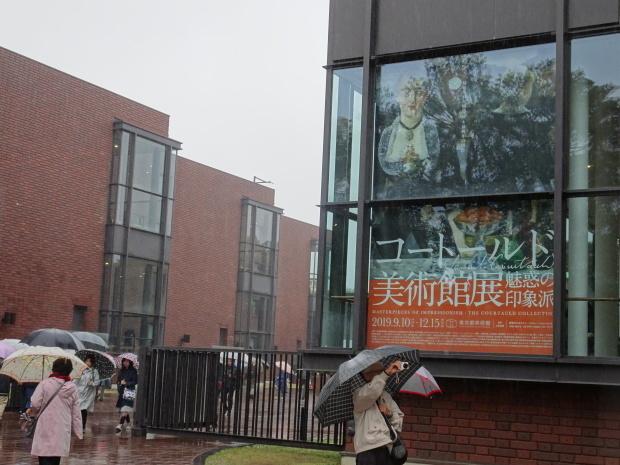 久し振り、、雨の上野_d0193569_07464636.jpg