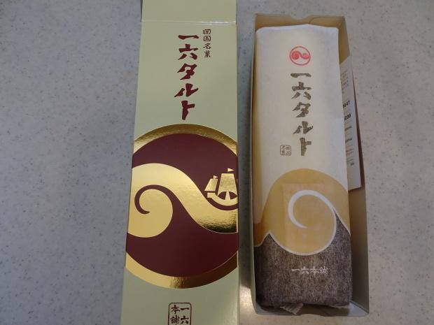 久し振り、、雨の上野_d0193569_07471275.jpg