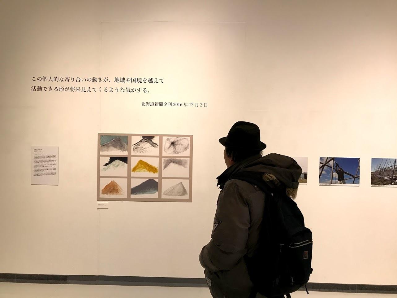 川俣正 in 田口アートコレクション_c0189970_09252190.jpg