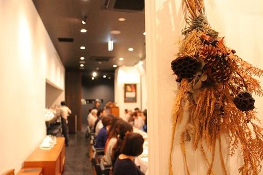 今年も開催*新酒の会@la table de Kudoさん_b0016474_05373419.jpg