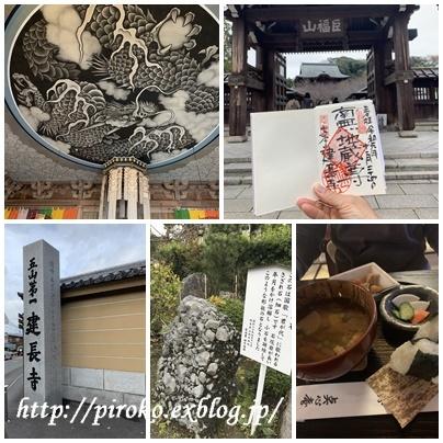 鎌倉巡り_b0010775_11503168.jpg
