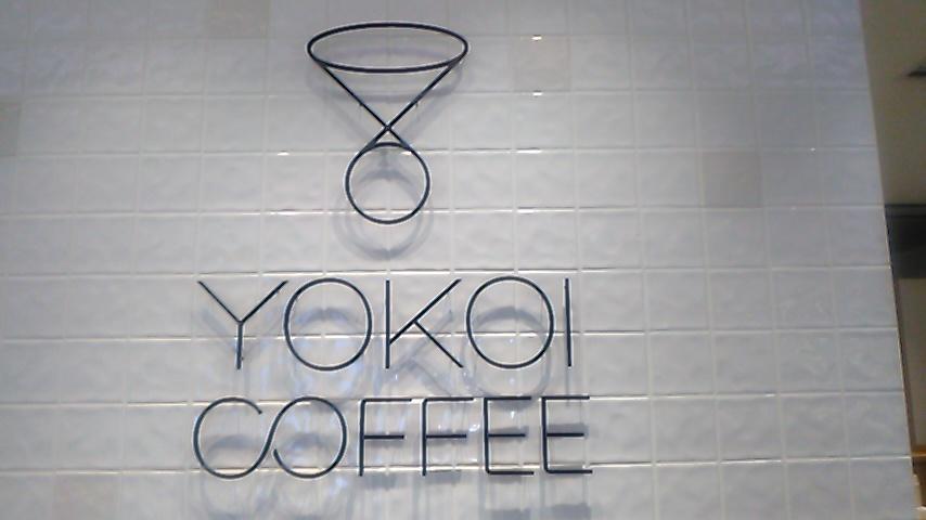 YOKOICOFFEE(札幌パセオ店)_d0261282_02474659.jpg