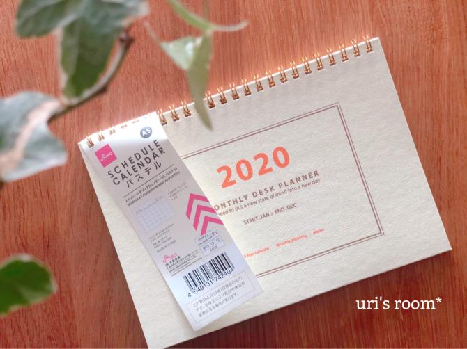 来年のカレンダー。私の理想はココで見つけたヽ(´▽`)/_a0341288_09581461.jpg