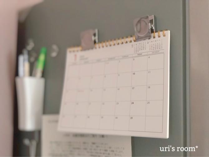 来年のカレンダー。私の理想はココで見つけたヽ(´▽`)/_a0341288_15412533.jpg