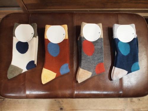 socks №2_d0228193_11111333.jpg