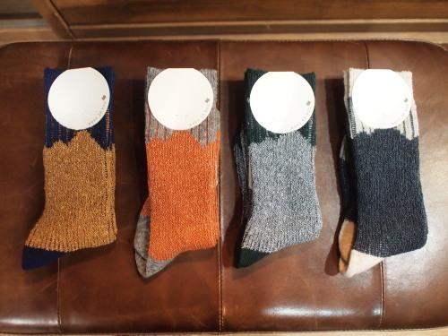 socks №2_d0228193_11114447.jpg