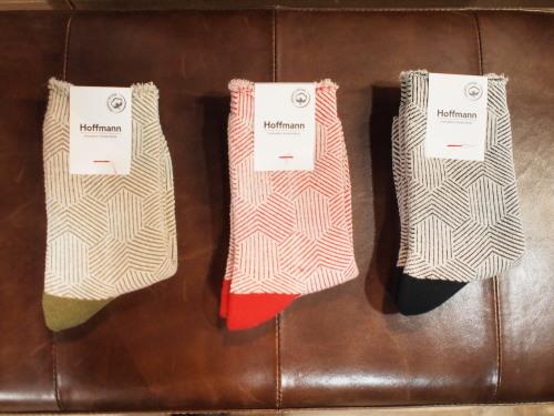 socks №2_d0228193_11123401.jpg